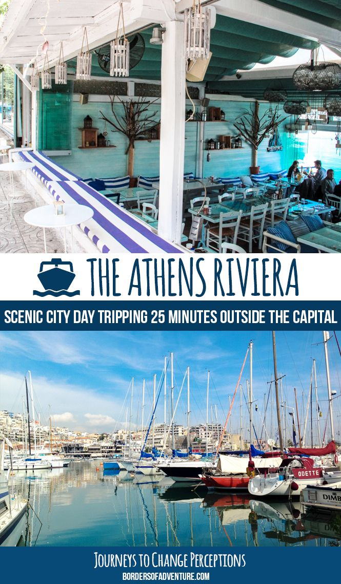 You didn't think Athens was ALL about big city bustle and classic history, did you? I'll let you in on a local highlight that will soon change your mind about that. More: http://www.bordersofadventure.com/the-athens-riviera-scenic-city-day-tripping/ #Athens #Greece