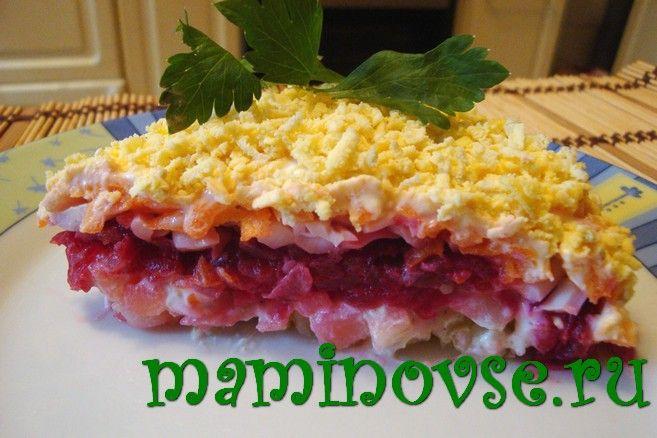 Слоеный овощной пирог