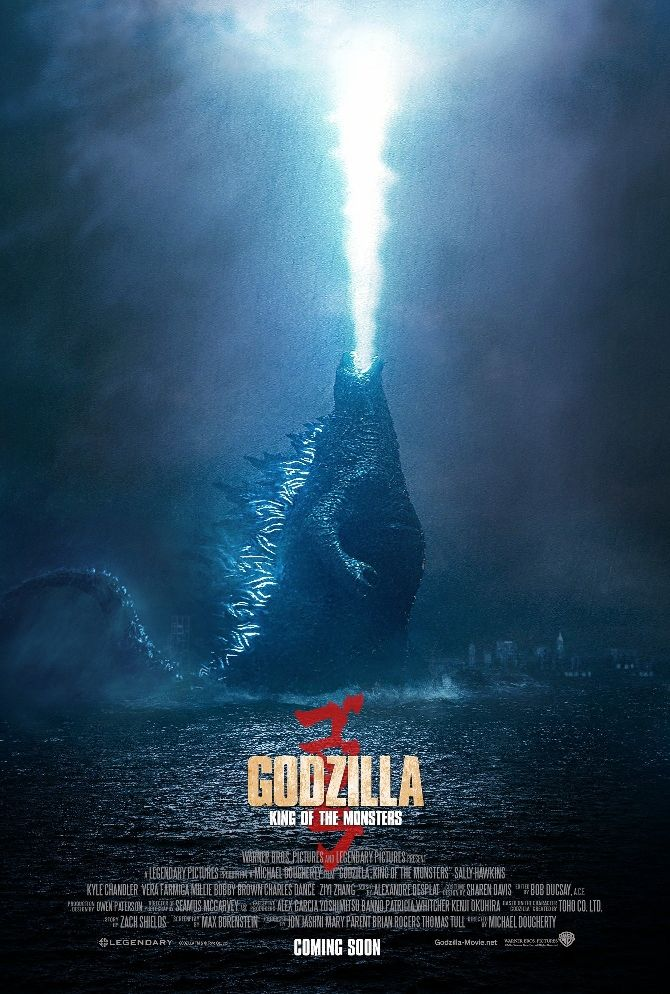 various colors 7c661 763c4 Godzilla  King of the Monsters (2019) Movie
