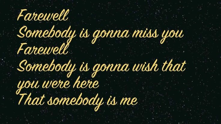 Rihanna - Farewell (Lyrics on screen) HD R.I.P mama