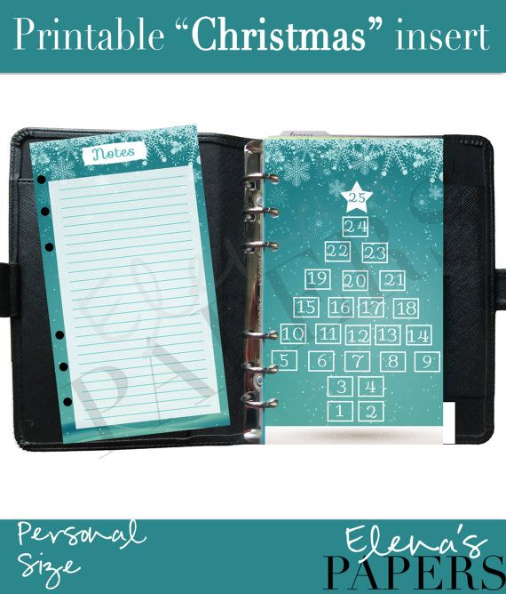 Printable Personal CHRISTMAS inserts: Advent by ElenasPapers