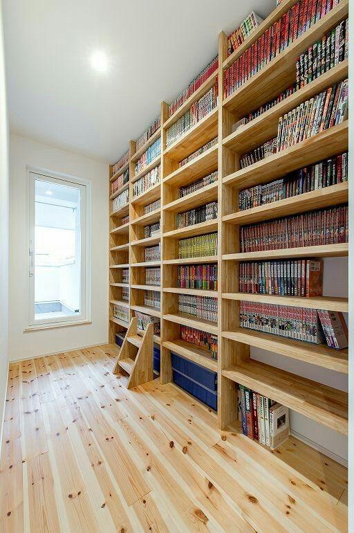 大容量の本棚がある家