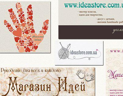 "Check out new work on my @Behance portfolio: ""Баннеры и логотипы для сайтов/сообществ/групп"" http://on.be.net/1gBV2GE"