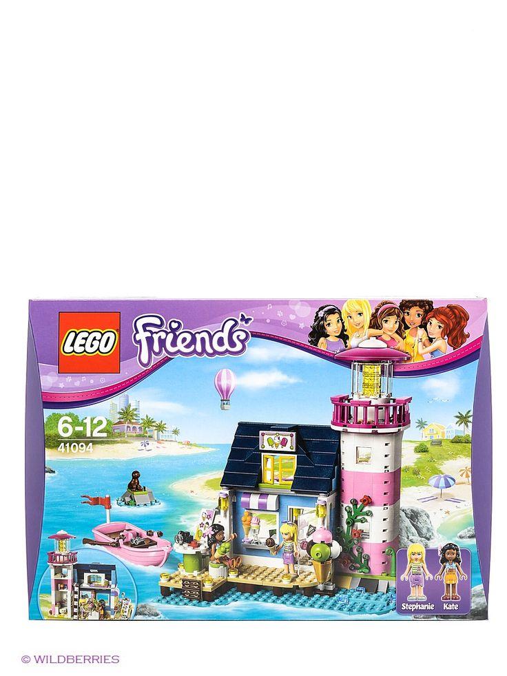 """2600 Игрушка Подружки """"Маяк"""", номер модели 41094 LEGO. Цвет сиреневый, фиолетовый, синий, голубой."""