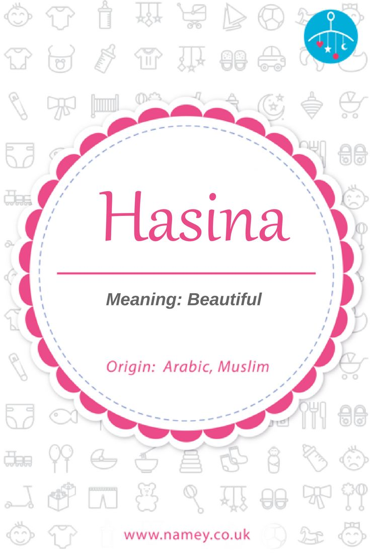 Explore the top 10 most popular Islamic baby girl names and their meaning to help you find the perfect baby name.