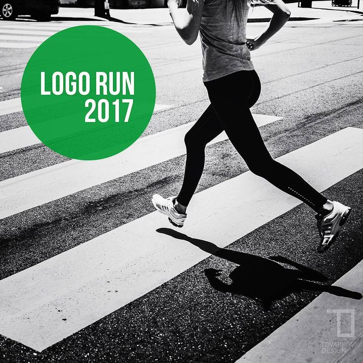 Apply for #LogoRun2017 now! Share with your friends who might be interested. Details @ tovarkovdesign.com/blog/logo-run-2017