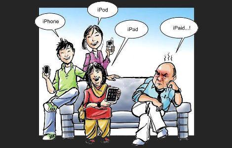 Ένας πατέρας κάνει τις αγορές του μέσω διαδικτύου, μια μητέρα παίζει παιχνίδια στο facebook και τα παιδιά ακούνε μουσική στα mp3 τους επί ώρες με τα smartphones να είναι προέκταση του χεριού τους. Μια τέτοια εικόνα δεν προκαλεί σε κάποιον έκπληξη, το αντίθετο μάλιστα. Read more: http://rizopoulospost.com/pws-exei-ephreasei-h-texnologia-thn-oikogeneiakh-isorropia/#ixzz2bHLXh4Pd  Follow us: @Rizopoulos Post on Twitter   RizopoulosPost on Facebook #Greece #family #technology #community