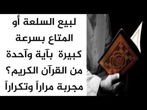 Youtube Islamic Quotes Quran Islamic Quotes Islam