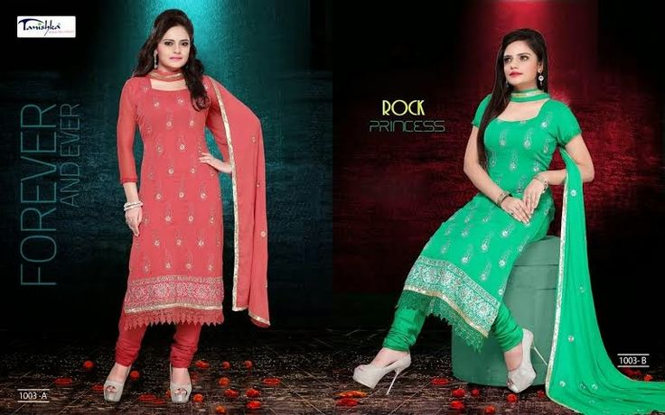 Very beautiful and stunning looking Chiffon Salwar Suit with superb thread work done with lace on hemline. Along with Santoon Bottom and Chiffon Duppatta.  A. Peach B. Green