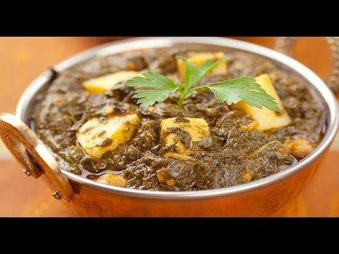 kali mirch gosht recipe vah chef chicken curry