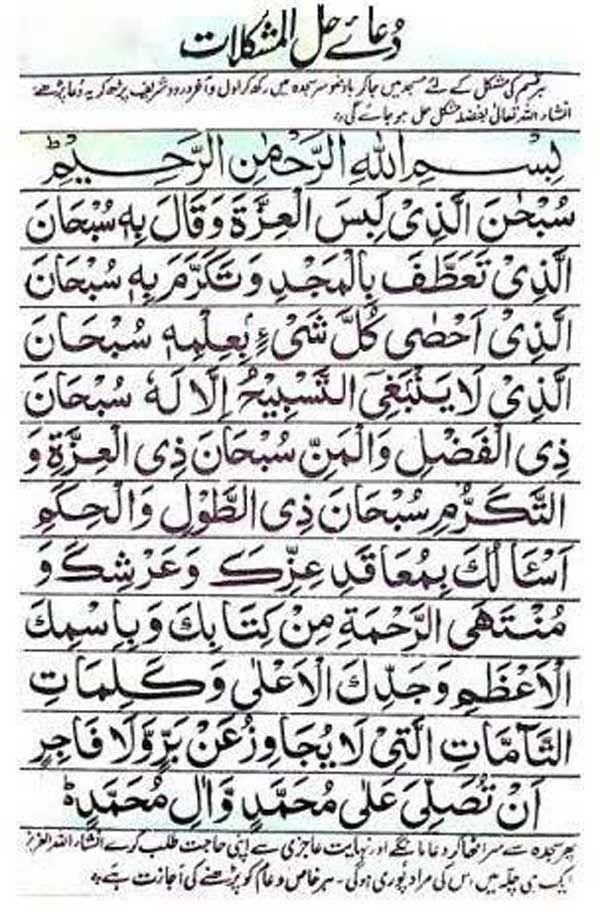 676 Shab E Barat Dua Prayer Shab E Barat Dua Shab E Barat Prayer 2020 Shab E Barat Quotes Shab E Barat Prayers Quran Quotes Inspirational