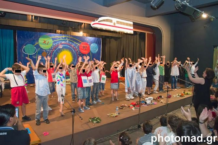 Οι μαθητές της Β' Τάξης του 2ου Δημοτικού Σχολείου Νέας Ιωνίας παρουσίασαν στο Δημοτικό Θέατρο Νέας Ιωνίας το θεατρικό έργο ΣΤΟΝ ΠΛΑΝΗΤΗ ΤΗΣ ΦΑΝΤΑΣΙΑΣ από το ομώνυμο παραμύθι των Εκδόσεων Ψυχογιός.