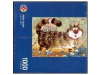 Heye: Degano - Cat's Life (1000)