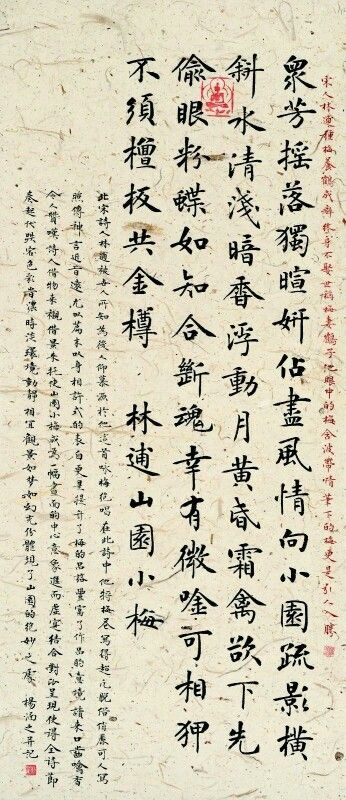 chinese writing calligraphy Translate your name in chinese write your name in chinese characters with pronunciation, calligraphy and meaning english names and their corresponding chinese.