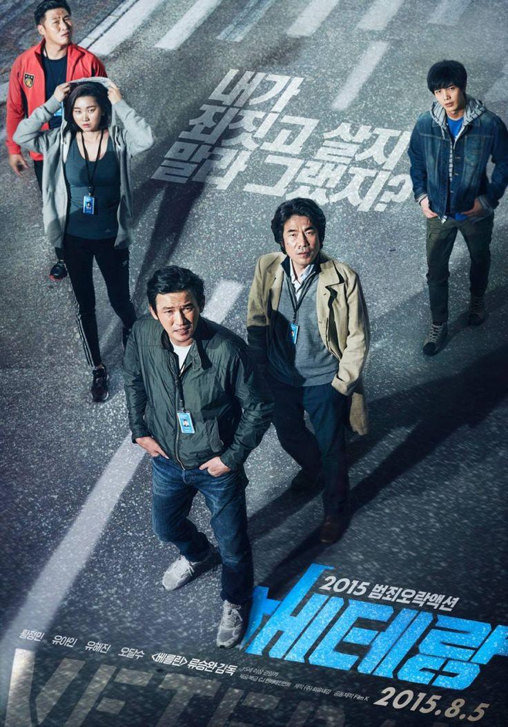 류승완의 영화 <베테랑>이 천만 관객을 향해 가고 있다. <베테랑>은 28일 현재 전국 839개 스크린에서 970만을 넘는 관객을 모으며 박스오피스 1위 자리...