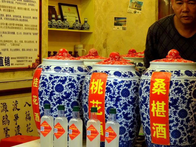 Chinese alcohol in Zeng Cuo An village in Xiamen