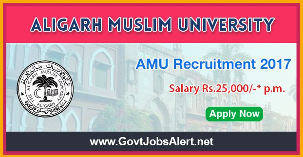 AMU Recruitment 2017 - Hiring Guest Teachers English Post, Salary Rs.25,000/- : Apply Now !!!  The Aligarh Muslim University – AMU Recruitment 2017 has released an official employment notification inviting interested and eligible candidates to apply for the positions of Guest Teachers English. The eligible candidates may apply to the posts in the prescribed format available in official website (given below).