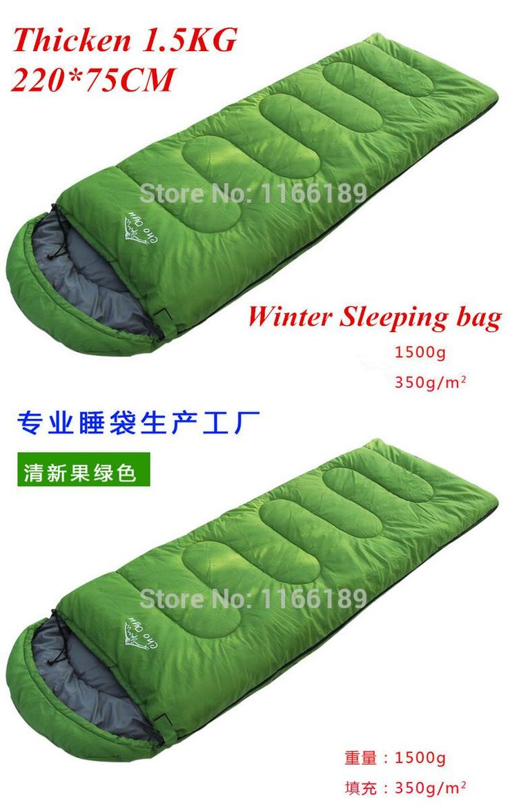 [Visit to Buy] 220*75cm winter hooded sleeping bag thickening thermal hiking army green tent bag sac de couchage 1.5kg Camping equipment #Advertisement