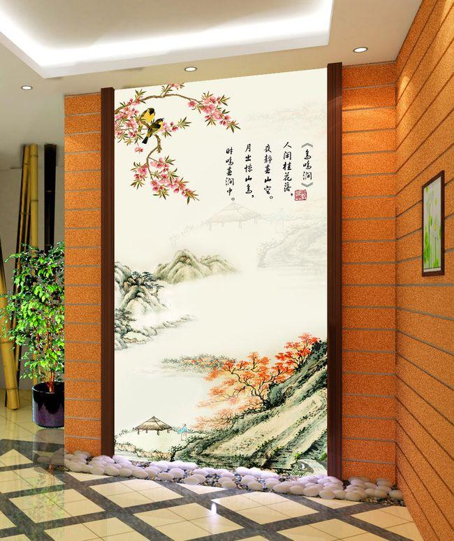 11 best papier peint personnalis 2 images on pinterest wallpaper horses a - Papier peint asiatique ...