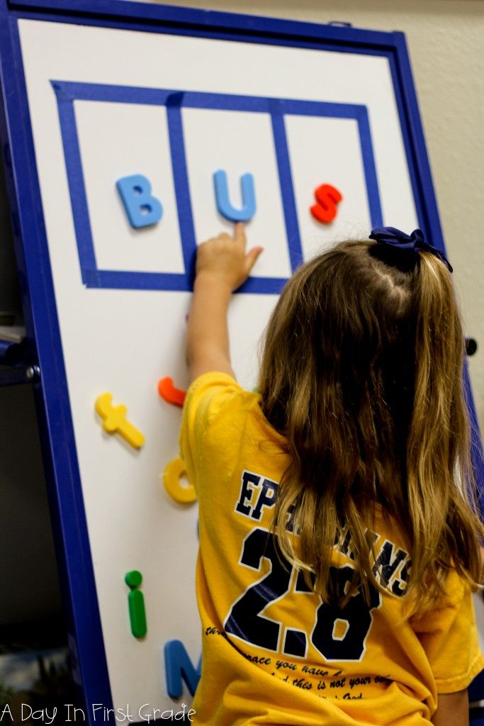 """""""Guess My Word"""" was a popular choice this week.  For this game my students take out a picture and then have their friend try to guess the letters in their word. It's kind of like hangman without the hangman. ;) It's been really great for my students who need help with phonemic awareness."""