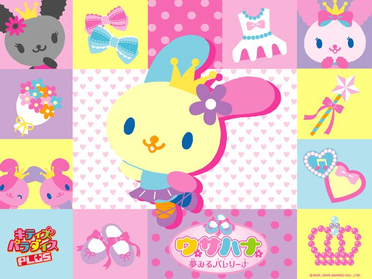 usahana from hello kitty - Google Search