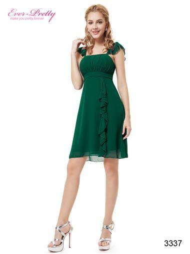NWT Falbala Greeen Ruffles Calf-length Cocktail Dress