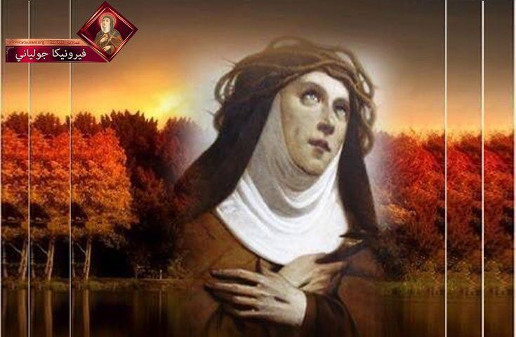 دعوة فيرونيكا ودخولها الدير