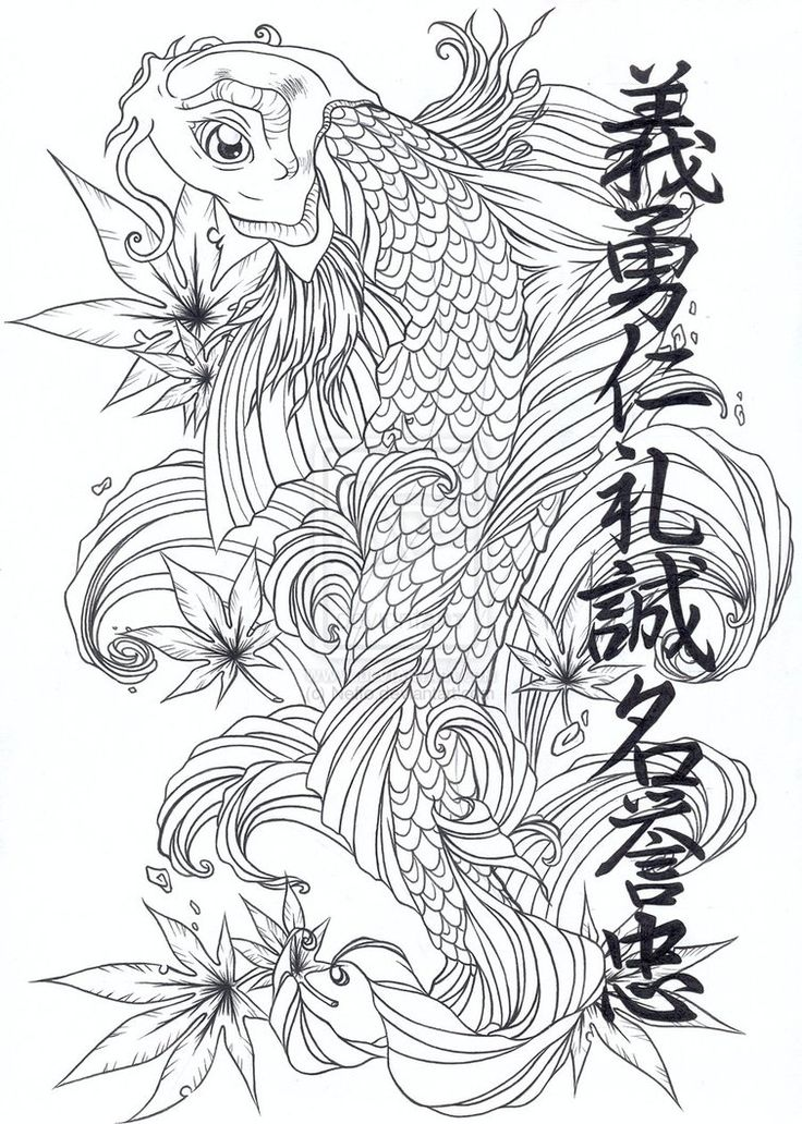 Oriental stencils designs free download koi japanese for Black dragon koi