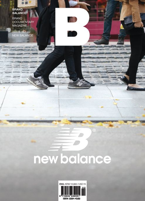 No.2  NEW BALANCE