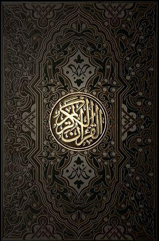 Al Quran- قُلْ يَا عِبَادِيَ الَّذِينَ أَسْرَفُوا عَلَى أَنفُسِهِمْ لا تَقْنَطُوا مِن رَّحْمَةِ اللَّهِ إِنَّ اللَّهَ يَغْفِرُ الذُّنُوبَ جَمِيعًا إِنَّهُ هُوَ الْغَفُورُ الرَّحِيمُ