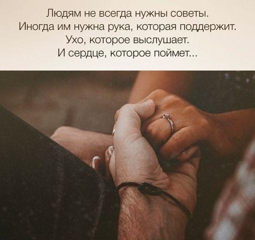 РАЙ В Кругу Друзей