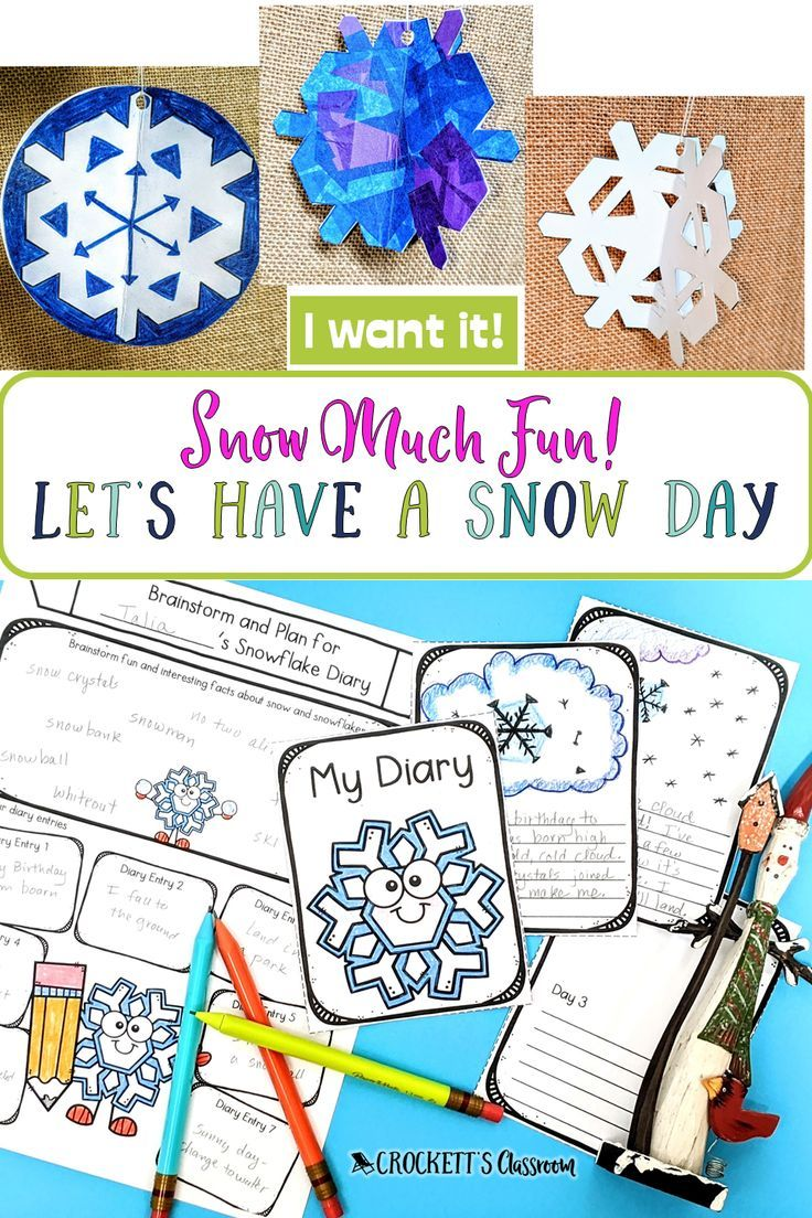 Let It Snow Snow Theme Reading Writing And Craft Activities