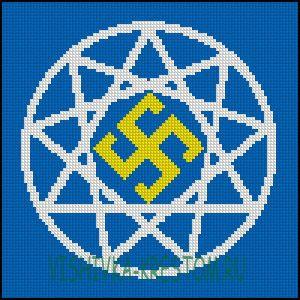 Обережник - Звезда Инглии, соединенная с Солярным символом в центре, который наши Предки изначально называли Вестник, приносит Здоровье, Счастье и Радость. Обережник считается древним Символом, Оберегающим Счастье. В просторечии люди называют его Мати-Готка, то есть Матерь Готов.