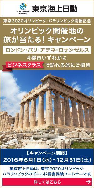 競技・種目 - リオオリンピック特集 - Yahoo! JAPAN