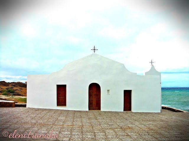 Ελένη Τράνακα: Άγιος Νικόλας, Βασιλικός Ζάκυνθος / Agios Nikolas, Vasilikos Zakynthos