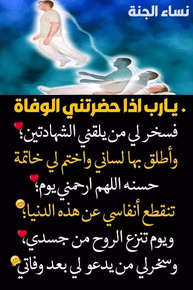 اللهم آمين Islam Quran Islam Duaa Islam