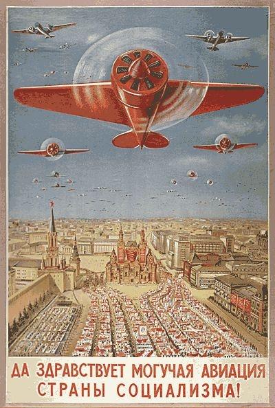 soviet poster featuring red fighters (Polikarpov I-16)