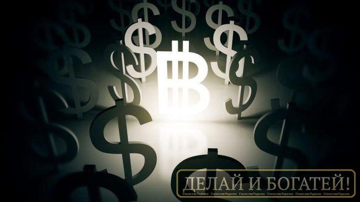 Вridge21 строит биткоиновый мост из США в Мексику   В результате напряженной политической ситуации, которая складывается между Мексикой и США, опасаясь увеличения налогов и блокады денежных переводов,   Узнать подробнее, как заработать биткойн: http://20388.elysiumbit.ru/  проживающие в Америке мексиканцы, регулярно отправляющие деньги домой в Мексику, начали проявлять повышенный интерес к денежным переводам в биткоинах. Этим воспользовалась компания Bridge21 – она предоставляет платформу на…
