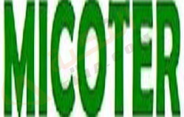 دواء ميكوتير Micoter كريم ومحلول لعلاج بعض الأمراض الجلدية التي أصبحت منتشرة بشكل كبير هذه الفترة نتيجة بعض التغيرات بالطقس فإن هذا ا Nintendo Wii Logo Green