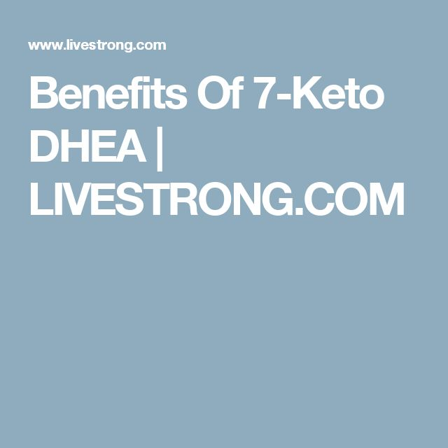 Benefits Of 7-Keto DHEA | LIVESTRONG.COM