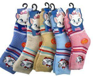Sepatu Anak Branded Grosir - 3 Pasangan Marie Cat Anak Socks - Gadis Balita Socks | Pusat Sepatu Bayi Terbesar dan Terlengkap Se indonesia