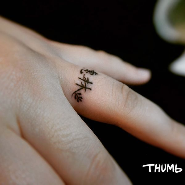 Chinese Lettering Wedding Ring Tattoo Tattoo Wedding Rings Wedding Ring Tattoo Ring Tattoo Designs