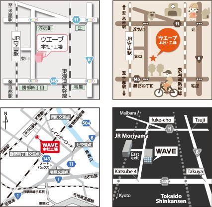 月刊デザインのプチテクニック第5回「地図を作成してみよう!」 - 印刷の現場から-印刷通販WAVEのブログ