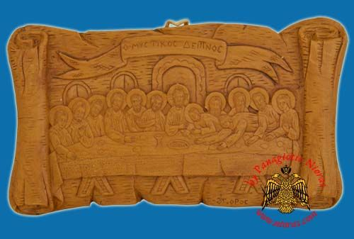 Icon from BeeWax The Last Supper II