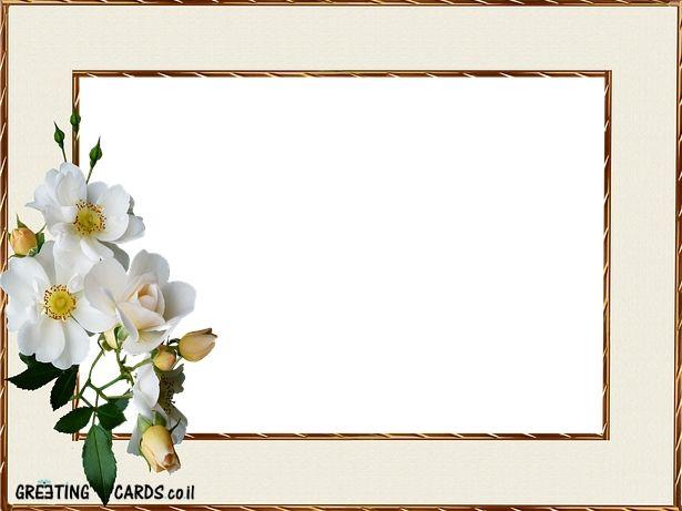 מסגרת לברכה עם פרח מסגרות לברכות Decor Frame Home Decor