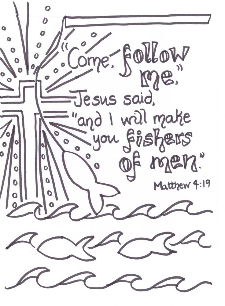 Scripture doodles where you have to colour in the actual words and letters of a Bible verse are a great way to teach our kids how to memorise Scripture; this is a fun one from Flame Creative Kids                                                                                                                                                      More