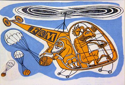 'By Land, By Air, By Sea: Christmas Presents for Friends Abroad' (detail) by Edward Bawden for Fortnum & Mason, Piccadilly, London