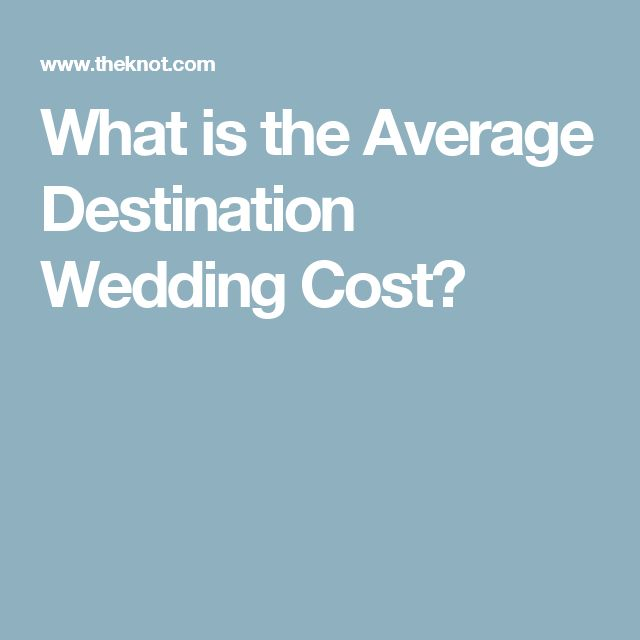what is the average destination wedding cost
