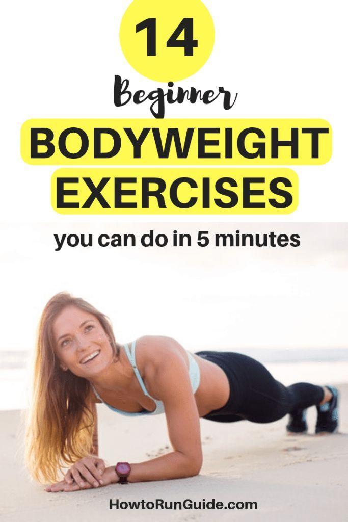 Exercices de poids corporel rapides pour vous mettre en forme cette saison. Tonifier et renforcer, …