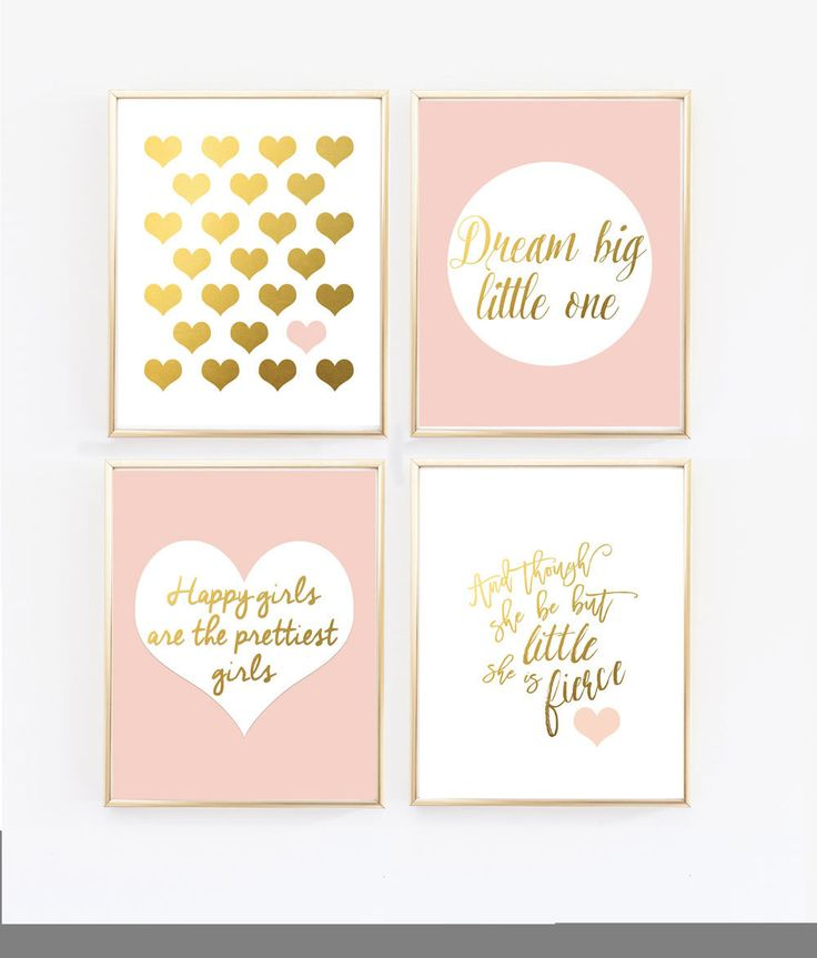 Pink Nursery Art - Blush and Gold Prints - And though she be but little - Happy Girls Wall Print - Dream - Faux Gold foil - Nursery Decor -